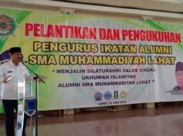 SMA Muhammadiyah Lahat