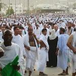 Amirul Hajj: Wajar, Perbedaan Waktu Idul Adha Saudi-Indonesia karena Beda Mathla'