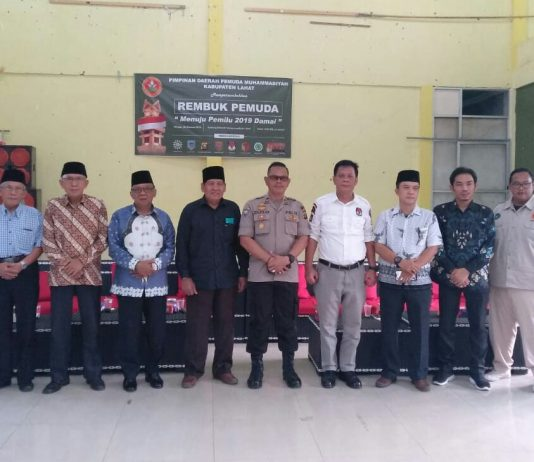 Pemuda Muhammadiyah Lahat Gelar Rembuk Pemuda