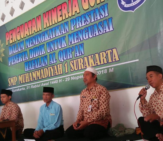 Guru SMP Muhammadiyah 1 Simpon Ikut Peningkatan Hapalan Quran