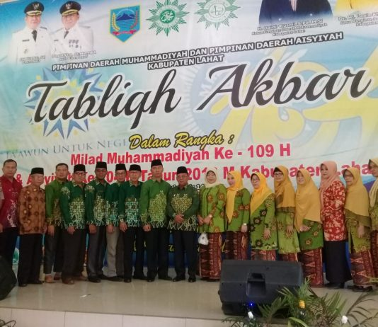 PDM Dan PDA Lahat, Gelar Milad Muhammadiyah