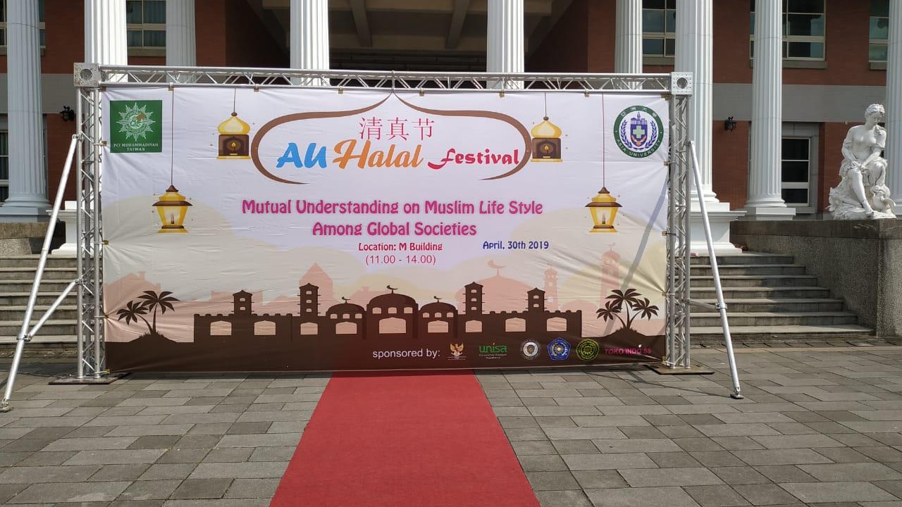 Festival Halal 2019 di Taiwan