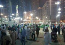 Daftar Imam dan Khotib Shalat Idul Fitri 1440 H PDM Surakarta
