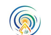 logo muktamar ke-48 Muhammadiyah