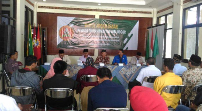Pemuda Muhammadiyah Bogor Gelar Baitul Arqom