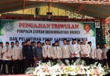 Pimpinan Daerah Pemuda Muhammadiyah Brebes Periode 2019 - 2013 Dilantik