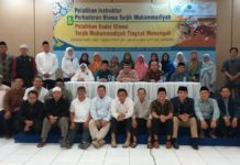 MTT DKI Jakarta menyelenggarakan Pelatihan Manhaj Tafsir Quran dan Takhrij Hadis