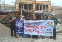 Gerak MDMC Banten