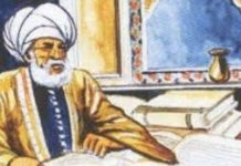 mengapa di muhamadiyah tidak ada habib